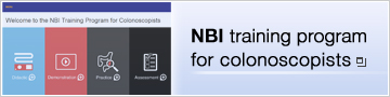 NBI training program for colonoscopists